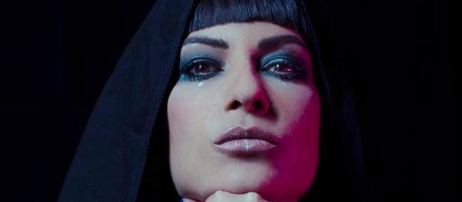 Fatima Hajji (ESP)